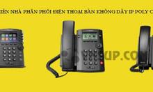 Ngọc Thiên nhà cung cấp điện thoại bàn IP không dây giá tốt