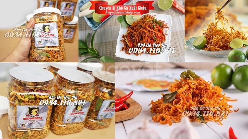 Khô gà sạch- ngon- đảm bảo chất lượng (ảnh 1)