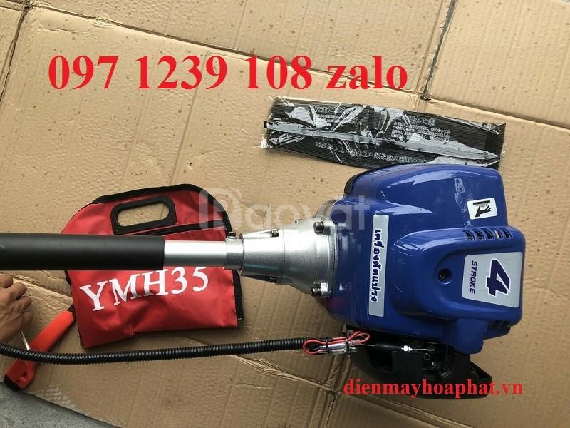 Máy cắt cỏ cần cứng chạy xăng Yamaha YMH35 giá rẻ