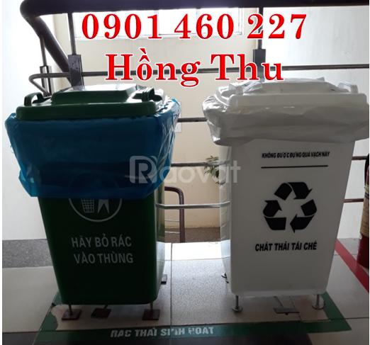Thùng rác 60 lít giá rẻ tại TPHCM