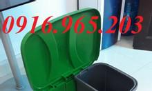 Thùng rác nhựa HPDE 2 ngăn 40l