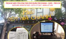 Lắp tận nơi phần mềm tính tiền cho quán trà chanh – Café tại Hà Nội
