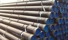 Thép ống đường kính 508,610.ống thép đường kính đường kính 508,610.