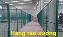 Lưới hàn sơn tĩnh điện, lưới hàn mạ kẽm