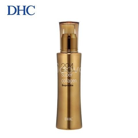 Sữa dưỡng da Collagen DHC Super Collagen Milk 80ml