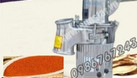 Máy nghiền dược liệu df-20 (ảnh 8)