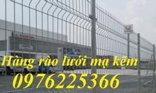 Hàng rào lưới mạ kẽm, hàng rào lưới sơn tĩnh điện