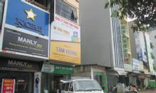 Chia lô mặt phố Lê Trọng Tấn gần phố Tố Hữu, kd 55m2 giá 5.55 tỷ