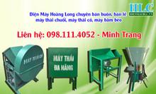 Các loại máy thái chuối đa năng, máy băm cỏ mini