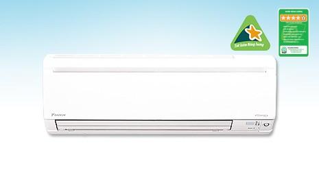 Điều Hòa Daikin Inverter 2 Chiều 17.700BTU (FTXV50QVMV/RXV50QVMV) rẻ