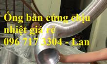 Địa chỉ bán ống gió mềm nhôm cho hệ thống hút khói âm bàn giá rẻ