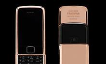 Nokia 8800 tại Cuong.vn