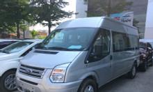 Ford Transit giá tốt, KM