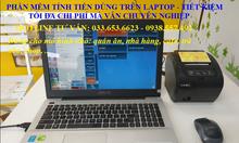 Lắp đặtphần mềm tính tiền cho quán cafetại Vũng Tàu