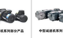 Động cơ Wanshsin trong công nghiệp