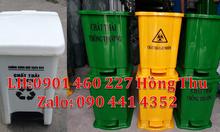 Thùng rác dùng trong bệnh viện,thùng rác y tế 20L,thùng rác y tế 15L