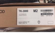 Bộ đàm Kenwood TK3000 - hàng chính hãng