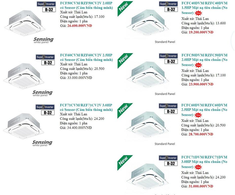 Máy lạnh âm trần Daikin bảng giá các model công suất 1.5HP đến 3.0HP
