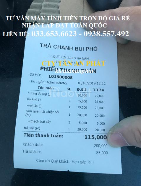 Trọn bộmáy pos tính tiền 2 màn hình cho quán Trà chanhgiá rẻ