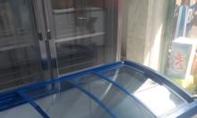 Tủ đông kiếng cong Sanaky 306l mới 89%