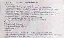 Đất 5x21=104m2 giá 2,75tỷ (26,5tr/m2) sổ riêng, đường An Phú Đông
