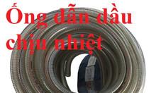 Ống dẫn dầu bằng nhựa lõi thép D20 chất lượng cao