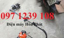 Bộ xạc cỏ, cắt cỏ Honda GX35 dùng để vun gốc ngô
