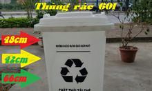 Thùng rác y tế 60l, thùng rác công cộng 60l