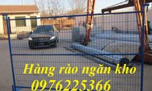 Lưới thép hàn mạ kẽm, hàng rào mạ kẽm, hàng rào ngăn nhà xưởng