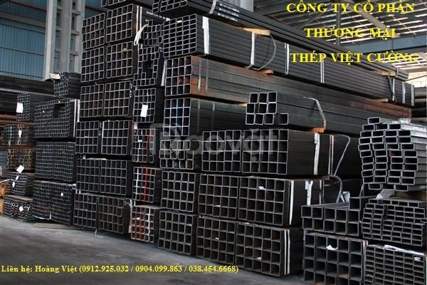 Báo giá Sắt Thép xây dựng tại Hà Nội tháng 11 năm 2019