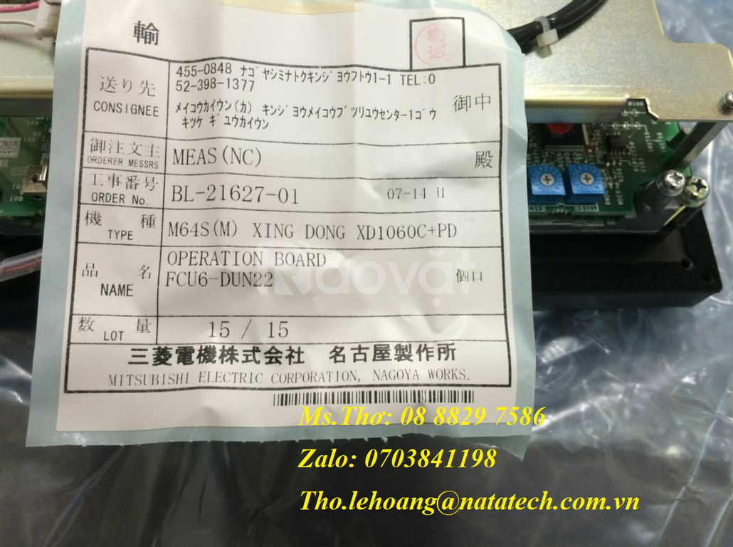 Màn hình cảm ứng Mitsubishi FCU6-DUN22 - Cty TNHH Natatech