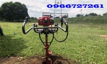 Máy khoan đất trồng cây OShima chất lượng