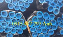 Thép ống đúc xuất xứ Nga, Nhật, Hàn Quốc