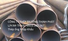 Ống thép đúc phi 114, thép nhập khẩu mạ kẽm phi 114, ống sắt tròn 90