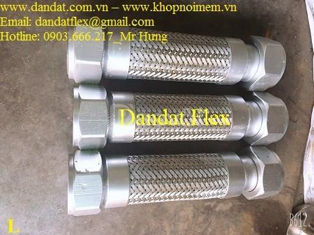 Khớp nối chống rung inox nối bích, ống nối mềm inox mặt bích