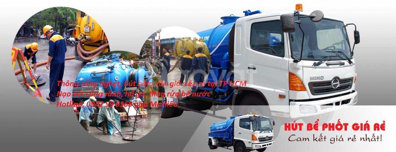 Thông tắc bồn cầu tại KĐT Dương Nội