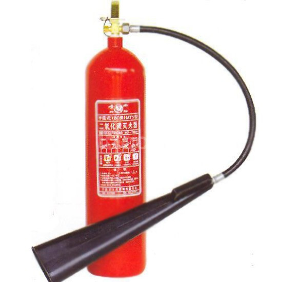 Chuyên phân phối bình chữa cháy giá tốt