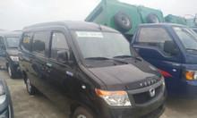 Bán xe bán tải Kenbo 950kg giá rẻ