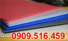 Sản xuất tấm nhựa danpla dày 5mm, 4mm, 3mm, 2mm