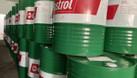 Chuyên phân phối dầu nhớt động cơ Castrol BP chính hãng (ảnh 3)