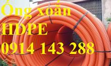 Ống gân xoắn HDPE chịu lực 160/210 chính hãng giá rẻ