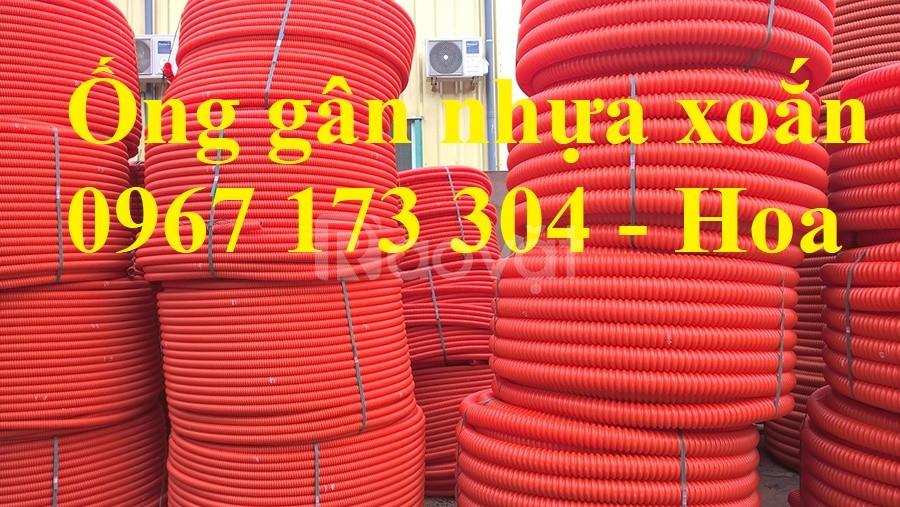 Ống gân xoắn HDPE chịu lực 160/210 chính hãng giá rẻ (ảnh 5)