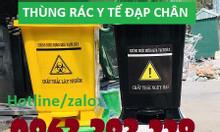 Thùng rác y tế đạp chân, thùng chứa rác thải lây nhiễm, thùng đựng rác