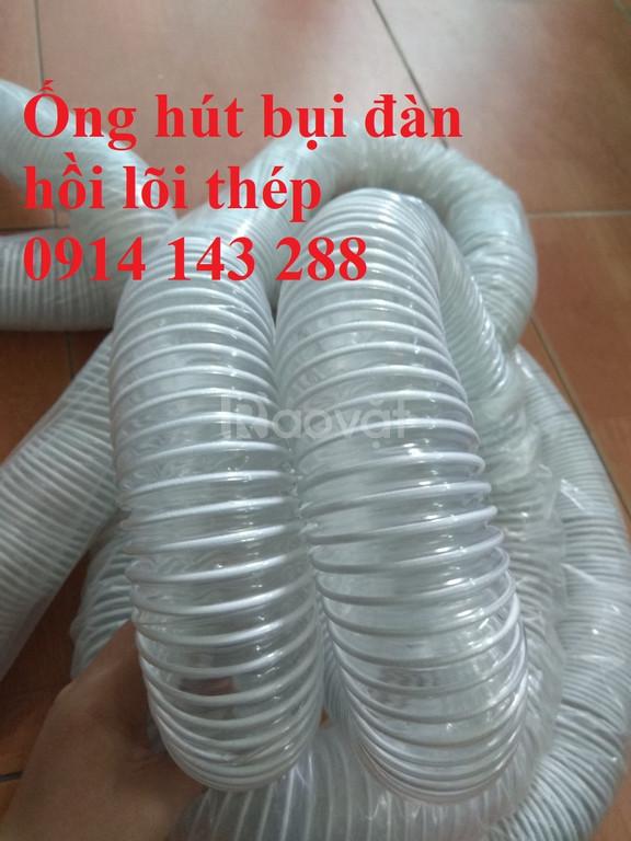 Ống nhựa PVc lõi thép bọc nhựa co giãn đàn hồi D50, D60, D75, D100, ..