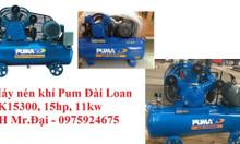 Máy nén khí Puma Đài Loan PK5160, 5hp, 3. 7kw, điện 380v