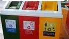 Thùng phân loại rác 3 ngăn, thùng rác 3 ngăn, thùng rác 3 màu (ảnh 1)