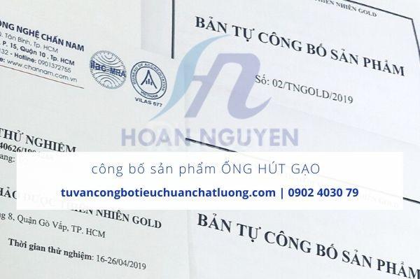 Cách thức thực hiện hồ sơ tự công bố sản phẩm ống hút gạo (ảnh 1)