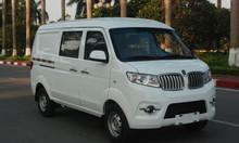 Xe bán tải thiết kế kiểu du lịch, sang trọng, giá mềm.