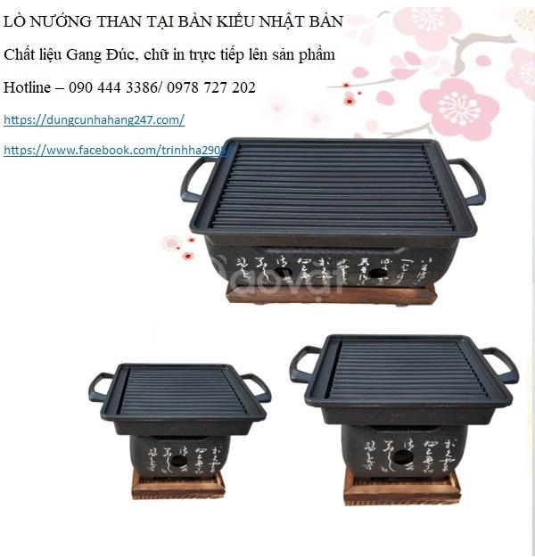 Bếp nướng than Nhật Bản, lò nướng Nhật Bản, bếp nướng Nhật