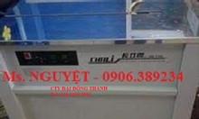 Máy đóng đai thùng bán tự động Chali JN740 hàn nhiệt